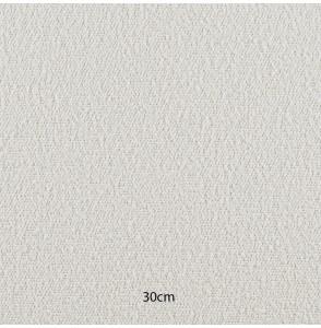 Tissu Brasilia bouclette blanc